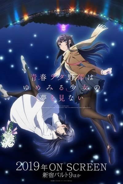 Seishun Buta Yarou wa Yumemiru Shoujo no Yume wo Minai English Subbed