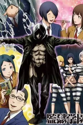 Prison School OVA English Subbed