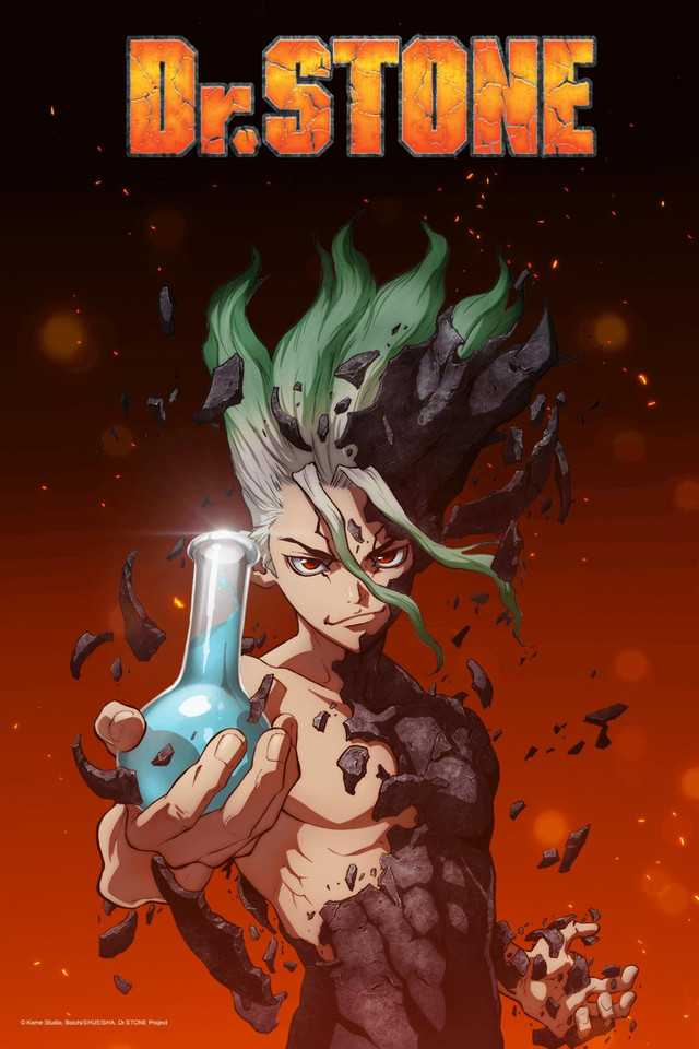 Dr Stone English Subbed