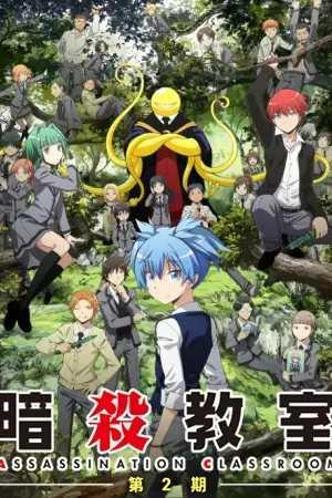 Ansatsu Kyoushitsu 2nd Season English Subbed