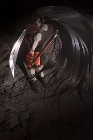 Akame ga Kill English Dubbed