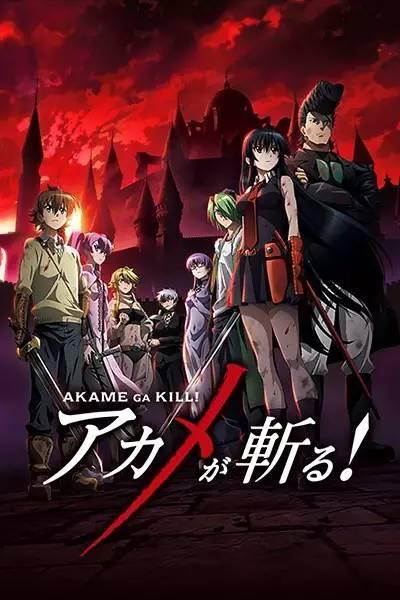 Akame ga Kill English Subbed