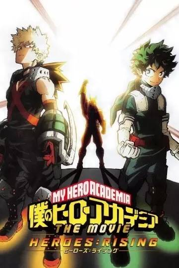 My Hero Academia the Movie 2: Heroes:Rising English Dubbed