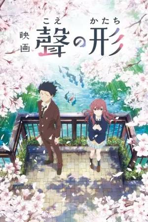A Silent Voice English Subbed