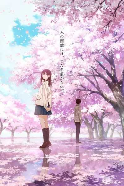 I want to eat your pancreas English Subbed