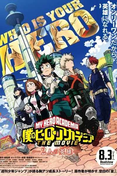 My Hero Academia: Two Heroes English Dubbed