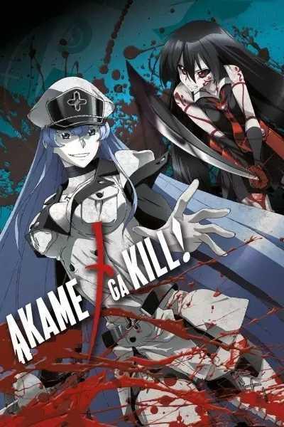 Akame ga Kill Dubbed