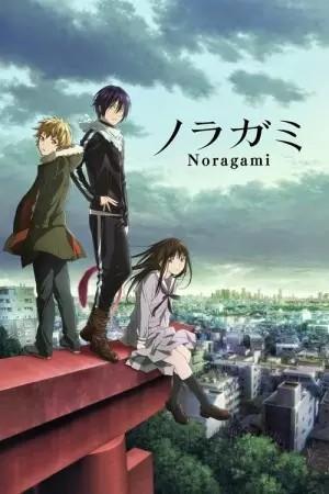 Noragami English Subbed