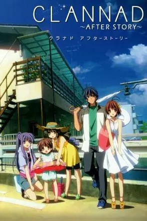 Clannad After Story English Subbed