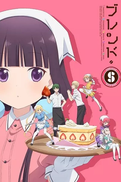 Blend S English Subbed