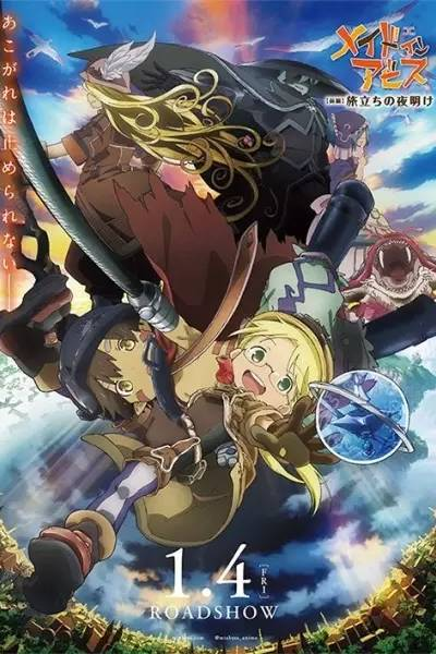 Made in Abyss Movie 1: Tabidachi no Yoake English Subbed