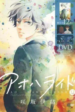 Ao Haru Ride OVA English Subbed